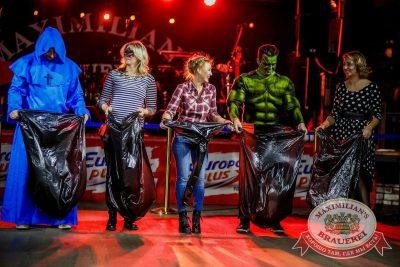Halloween: хоррор клиника, 29 октября 2016 - Ресторан «Максимилианс» Новосибирск - 17