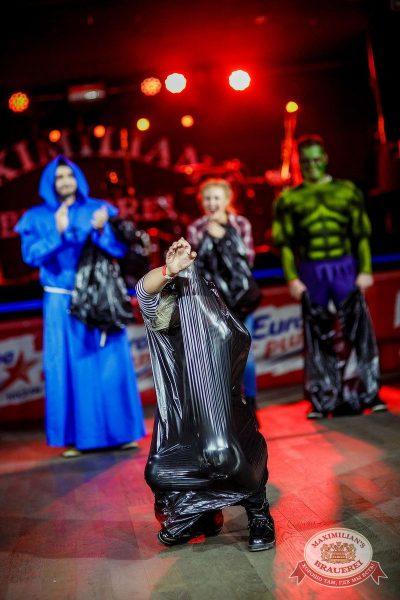 Halloween: хоррор клиника, 29 октября 2016 - Ресторан «Максимилианс» Новосибирск - 18