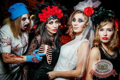 Halloween: хоррор клиника, 29 октября 2016 - Ресторан «Максимилианс» Новосибирск - 2