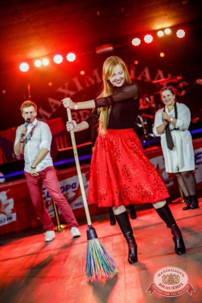 Halloween: хоррор клиника, 29 октября 2016 - Ресторан «Максимилианс» Новосибирск - 22