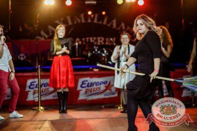 Halloween: хоррор клиника, 29 октября 2016 - Ресторан «Максимилианс» Новосибирск - 23