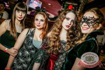Halloween: хоррор клиника, 29 октября 2016 - Ресторан «Максимилианс» Новосибирск - 25