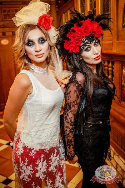 Halloween: хоррор клиника, 29 октября 2016 - Ресторан «Максимилианс» Новосибирск - 26