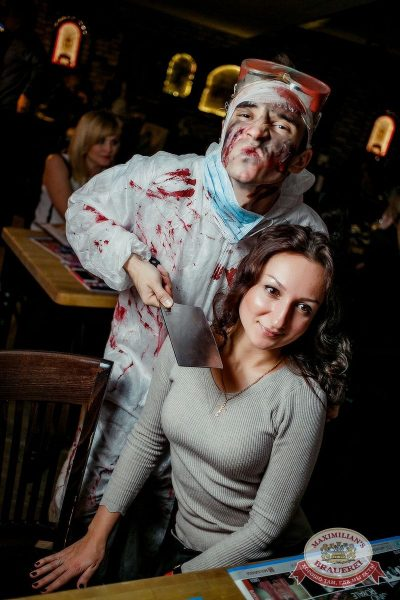 Halloween: хоррор клиника, 29 октября 2016 - Ресторан «Максимилианс» Новосибирск - 27