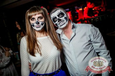 Halloween: хоррор клиника, 29 октября 2016 - Ресторан «Максимилианс» Новосибирск - 29