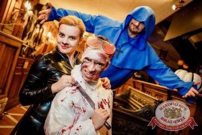 Halloween: хоррор клиника, 29 октября 2016 - Ресторан «Максимилианс» Новосибирск - 3