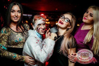 Halloween: хоррор клиника, 29 октября 2016 - Ресторан «Максимилианс» Новосибирск - 30