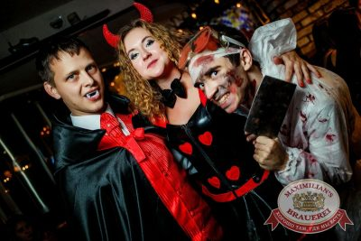 Halloween: хоррор клиника, 29 октября 2016 - Ресторан «Максимилианс» Новосибирск - 31