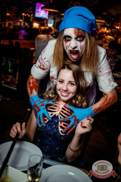 Halloween: хоррор клиника, 29 октября 2016 - Ресторан «Максимилианс» Новосибирск - 34