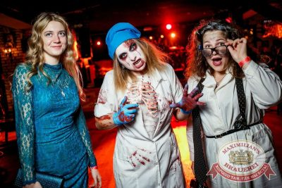 Halloween: хоррор клиника, 29 октября 2016 - Ресторан «Максимилианс» Новосибирск - 4