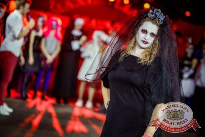 Halloween: хоррор клиника, 29 октября 2016 - Ресторан «Максимилианс» Новосибирск - 8