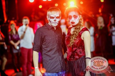 Halloween: хоррор клиника, 29 октября 2016 - Ресторан «Максимилианс» Новосибирск - 9