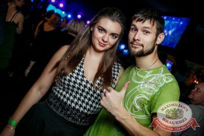 «Смысловые галлюцинации», 2 ноября 2016 - Ресторан «Максимилианс» Новосибирск - 13