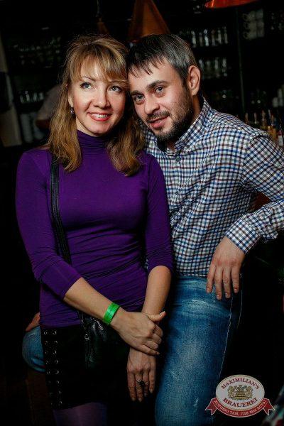 «Смысловые галлюцинации», 2 ноября 2016 - Ресторан «Максимилианс» Новосибирск - 14