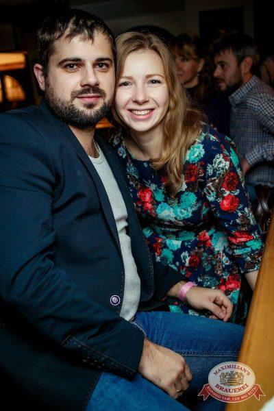 «Смысловые галлюцинации», 2 ноября 2016 - Ресторан «Максимилианс» Новосибирск - 15