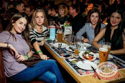 «Смысловые галлюцинации», 2 ноября 2016 - Ресторан «Максимилианс» Новосибирск - 17