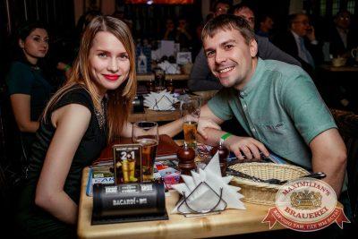 «Смысловые галлюцинации», 2 ноября 2016 - Ресторан «Максимилианс» Новосибирск - 25
