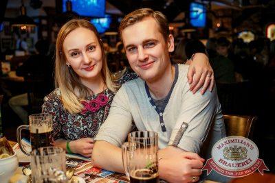 «Смысловые галлюцинации», 2 ноября 2016 - Ресторан «Максимилианс» Новосибирск - 28