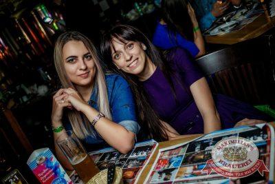 «Смысловые галлюцинации», 2 ноября 2016 - Ресторан «Максимилианс» Новосибирск - 9