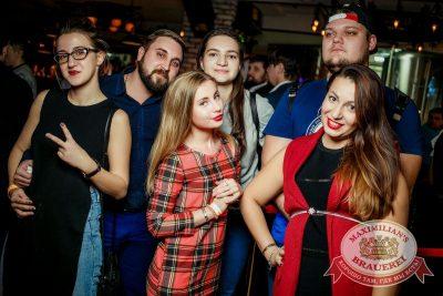 Каста, 9 ноября 2016 - Ресторан «Максимилианс» Новосибирск - 12
