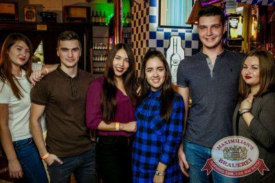 Каста, 9 ноября 2016 - Ресторан «Максимилианс» Новосибирск - 13