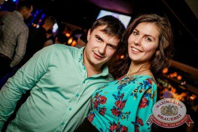 Каста, 9 ноября 2016 - Ресторан «Максимилианс» Новосибирск - 15