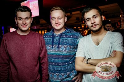Каста, 9 ноября 2016 - Ресторан «Максимилианс» Новосибирск - 16