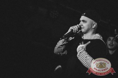Каста, 9 ноября 2016 - Ресторан «Максимилианс» Новосибирск - 2