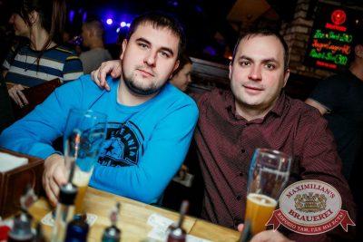 Каста, 9 ноября 2016 - Ресторан «Максимилианс» Новосибирск - 20