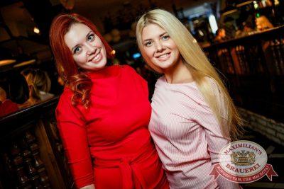 Каста, 9 ноября 2016 - Ресторан «Максимилианс» Новосибирск - 25