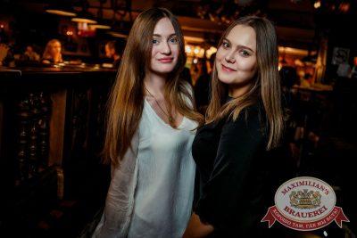 Каста, 9 ноября 2016 - Ресторан «Максимилианс» Новосибирск - 27