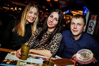 Каста, 9 ноября 2016 - Ресторан «Максимилианс» Новосибирск - 28