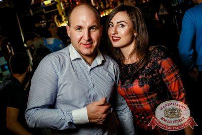 Каста, 9 ноября 2016 - Ресторан «Максимилианс» Новосибирск - 29