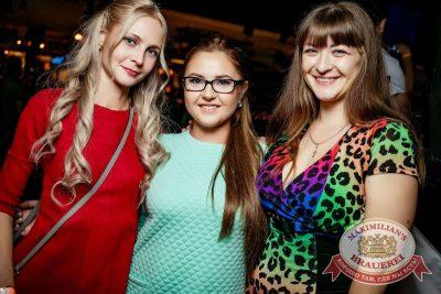 Каста, 9 ноября 2016 - Ресторан «Максимилианс» Новосибирск - 32