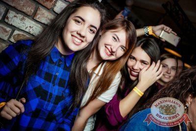 Каста, 9 ноября 2016 - Ресторан «Максимилианс» Новосибирск - 35
