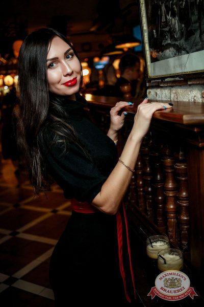 Каста, 9 ноября 2016 - Ресторан «Максимилианс» Новосибирск - 40