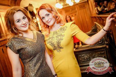 Каста, 9 ноября 2016 - Ресторан «Максимилианс» Новосибирск - 43