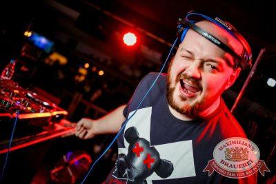 «Дыхание ночи»: DJ Lil'M (Москва), 11 ноября 2016 - Ресторан «Максимилианс» Новосибирск - 01