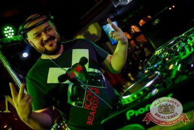 «Дыхание ночи»: DJ Lil'M (Москва), 11 ноября 2016 - Ресторан «Максимилианс» Новосибирск - 10