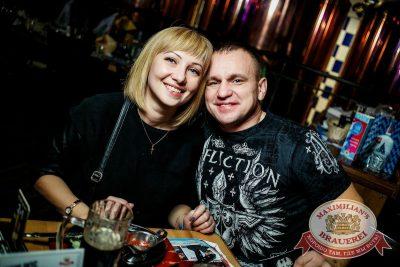 «Дыхание ночи»: DJ Lil'M (Москва), 11 ноября 2016 - Ресторан «Максимилианс» Новосибирск - 25