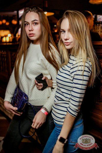 Банд'Эрос, 16 ноября 2016 - Ресторан «Максимилианс» Новосибирск - 18
