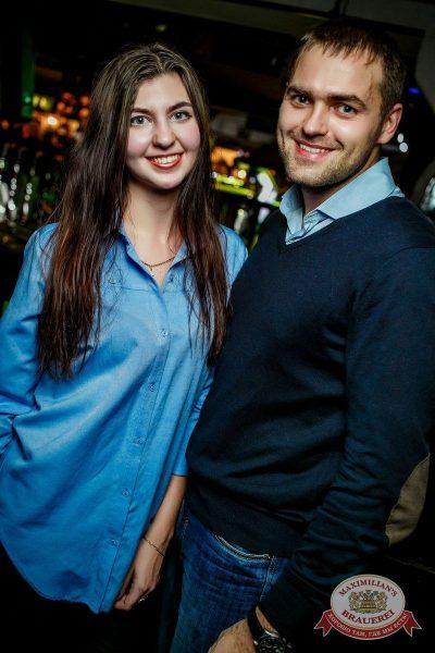 Банд'Эрос, 16 ноября 2016 - Ресторан «Максимилианс» Новосибирск - 19