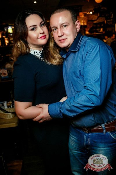 Банд'Эрос, 16 ноября 2016 - Ресторан «Максимилианс» Новосибирск - 22