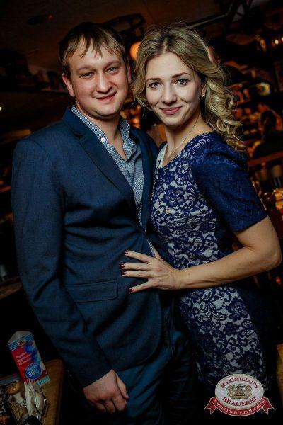 Банд'Эрос, 16 ноября 2016 - Ресторан «Максимилианс» Новосибирск - 23