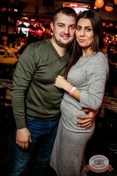 Банд'Эрос, 16 ноября 2016 - Ресторан «Максимилианс» Новосибирск - 25