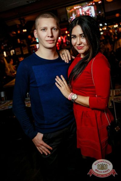 Банд'Эрос, 16 ноября 2016 - Ресторан «Максимилианс» Новосибирск - 26