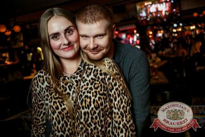 Банд'Эрос, 16 ноября 2016 - Ресторан «Максимилианс» Новосибирск - 27