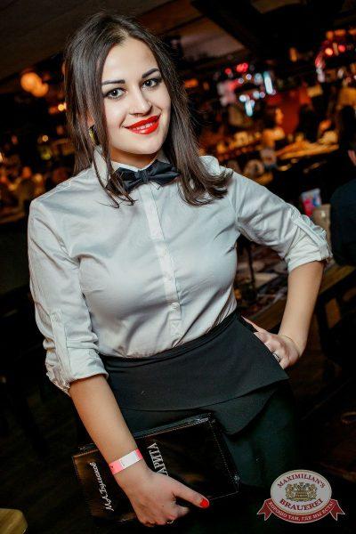 Банд'Эрос, 16 ноября 2016 - Ресторан «Максимилианс» Новосибирск - 28