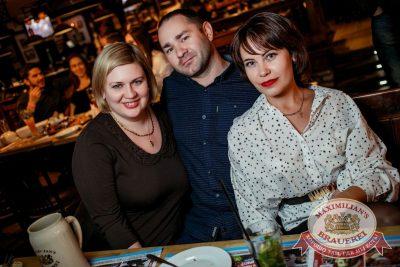 Банд'Эрос, 16 ноября 2016 - Ресторан «Максимилианс» Новосибирск - 31