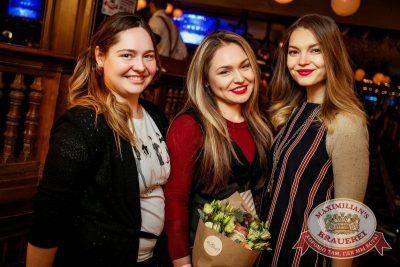 Банд'Эрос, 16 ноября 2016 - Ресторан «Максимилианс» Новосибирск - 34